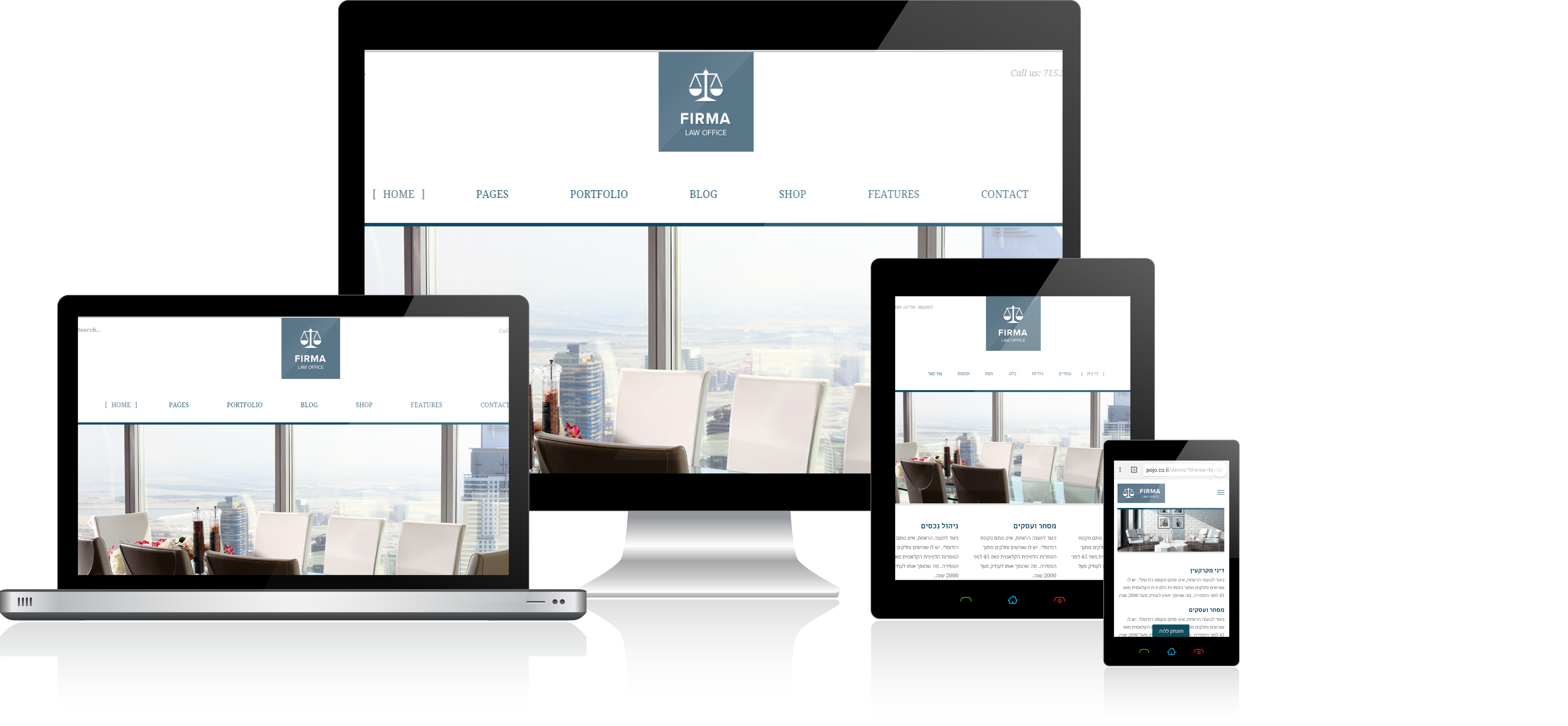 בניית אתרי אינטרנט לעורכי דין