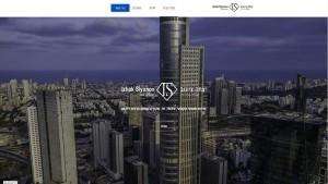 בניית אתר לעורך דין יצחק ציונוב