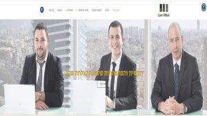 בניית אתר למשרד עורכי דין רובינשטיין שועי תמיר ושות