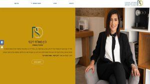 בניית אתר לעורכת דין רנין סואלחי