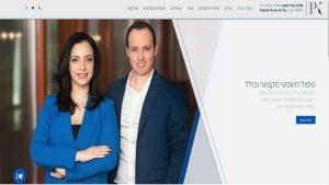 בניית אתר למשרד עורכי דין פפיש קרל ושות