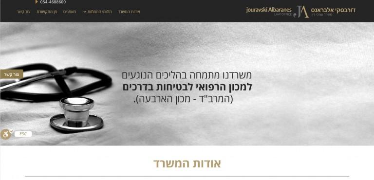 בניית אתרים לעורכי דין