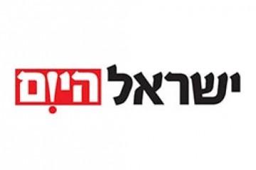 ישראל היום – מה עורכי דין צריכים להבין מפרסום החיפושים הפופולריים ב-2017?